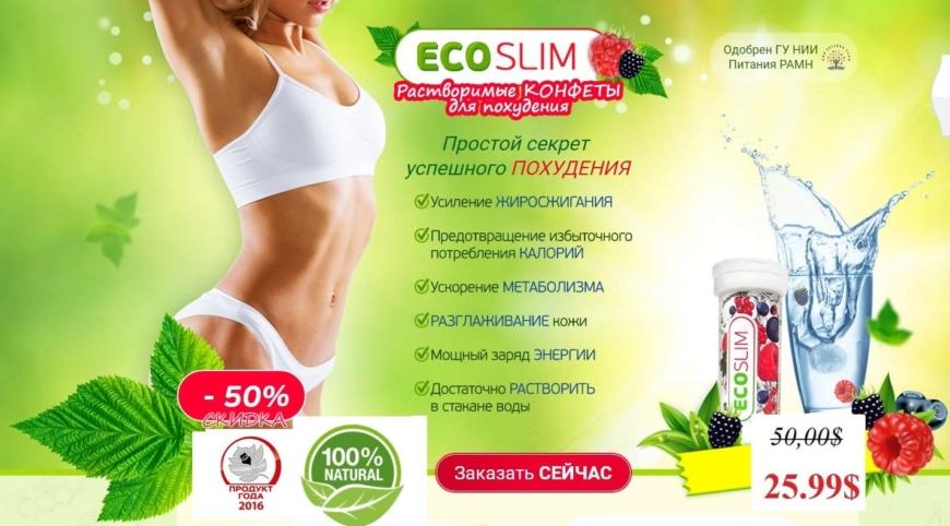 Adevarul despre Eco Slim Fizzy? – ingrediente, pareri, forum, pret – eComunitate