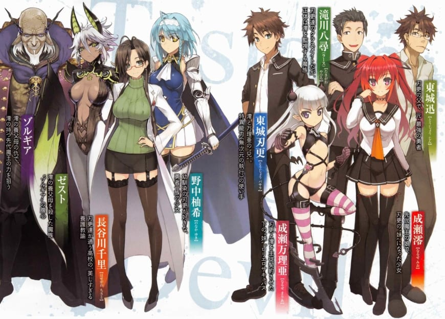 Shinmai maou no testament season 3